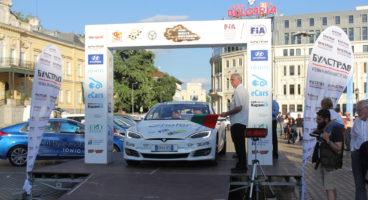 Portugal Eco Rally