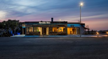 Mercedes-EQ Lounge